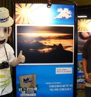 Carioquinha 2011 - Exposição dos vencedores do concurso fotográfico